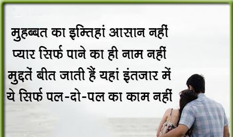 Jokes funny shayari romantic love shayari image download facebook jokes funny shayari romantic love shayari image download facebook wallpaper hindi status thecheapjerseys Images