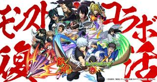الحلقة  1  من انمي Gintama: Monster Strike-hen مترجم بعدة جودات