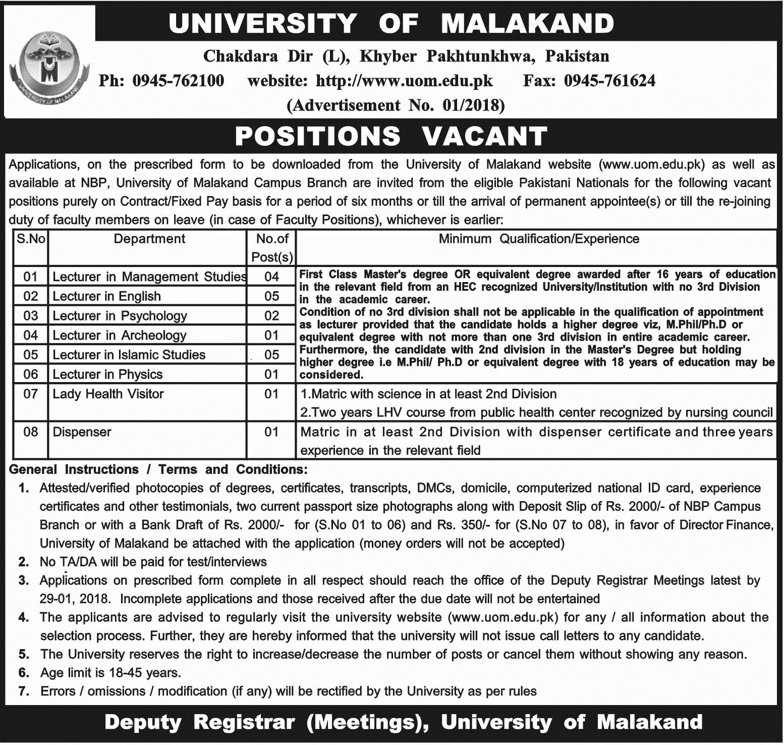 Today Jobs in University of Malakan www.uom.edu.pk