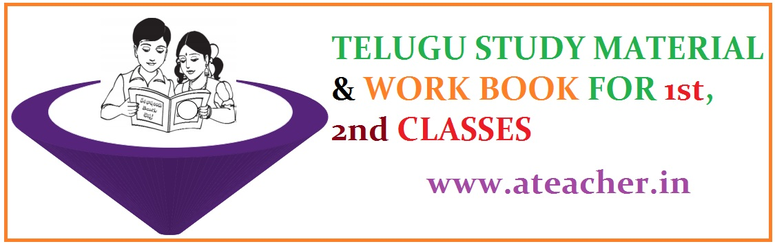 TELUGU STUDY MATERIALS FOR 1st,2nd CLASSES