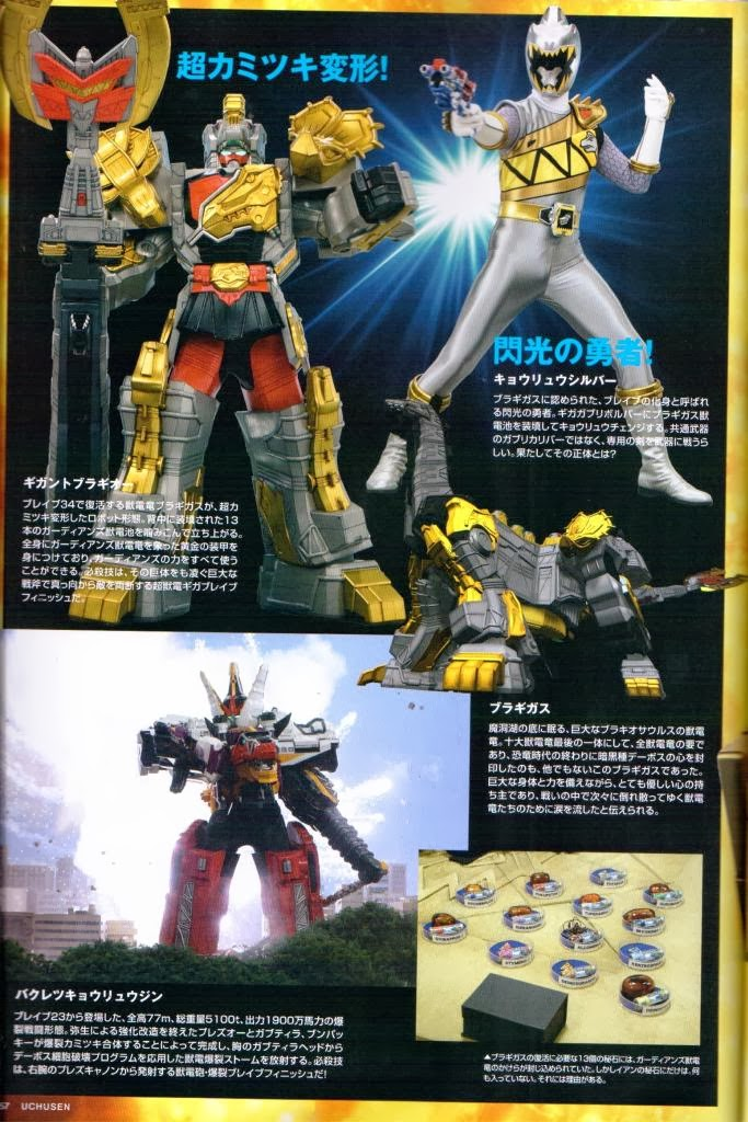 SentaiFive's Tokusatsu Multiverse: New Kyoryuger Scans ...