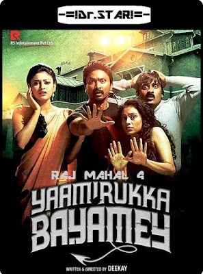 Yaamirukka Bayamey 2014 Dual Audio 720p UNCUT HDRip Download world4ufree.fun , South indian movie Yaamirukka Bayamey 2014 hindi dubbed world4ufree.fun 720p hdrip webrip dvdrip 700mb brrip bluray free download or watch online at world4ufree.fun