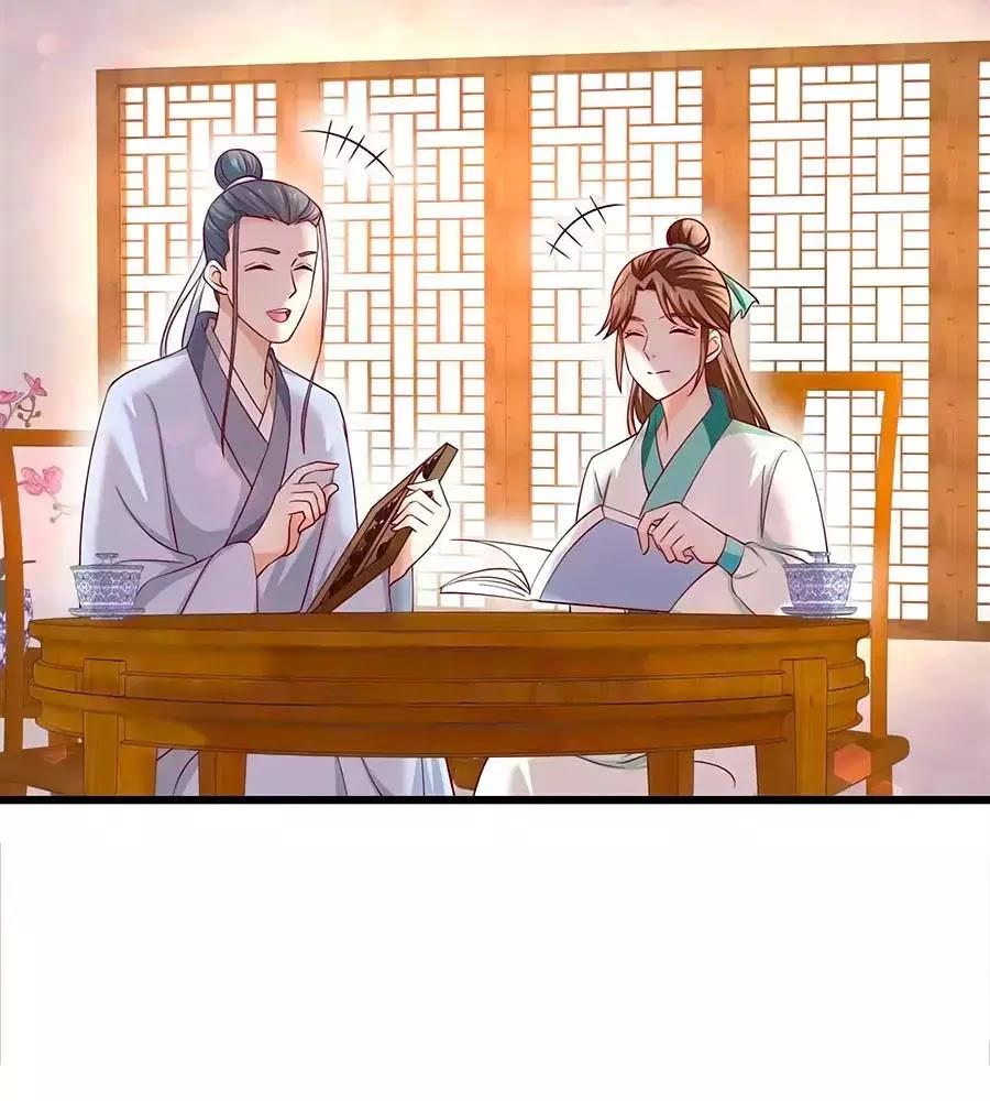 Nông Nữ Thù Sắc Chapter 202 - Trang 26