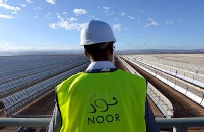 مشروع الطاقة الشمسية بورزازات - محطة نور: استمارة الترشيح الإلكتروني للتوظيف في عدة مهن وتخصصات
