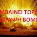 ΠΡΟΚΛΗΘΗΚΕ «Σεισμός» από τις δηλώσεις της Ελληνίδας Δήμητρας Παπανικολοπούλου:''Επιστρέφει ο ΜΕΓΑΛΟΣ ΗΓΕΤΗΣ που ΟΛΟΙ ΤΟΝ περιμένουν''!!![ΦΩΤΟ]