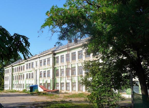 Константиновка. Закрытая школа № 7