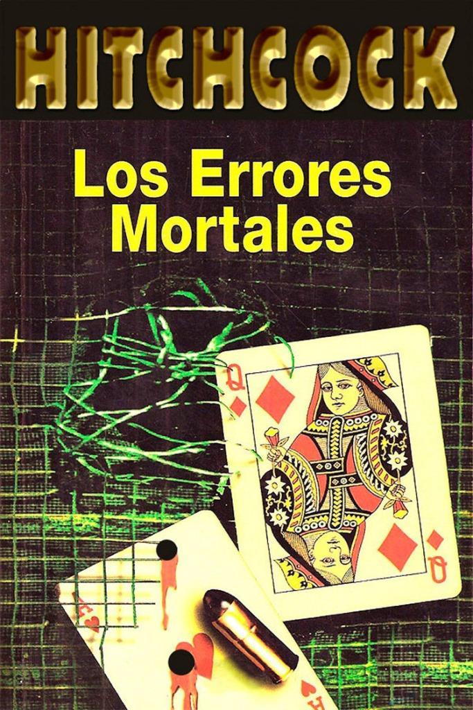 Los errores mortales [MultiFormato]