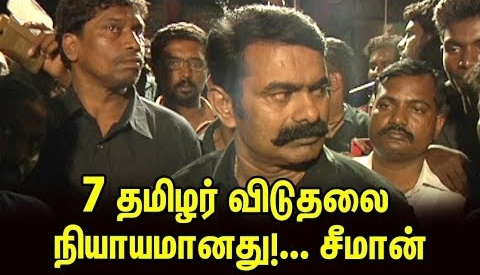7 Tamils liberation is justified – Seeman