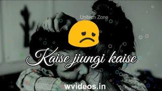 Kaise Jiungi Kaise Whatsapp Status Video