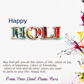 best-happy-holi-greetings-for-whats-app