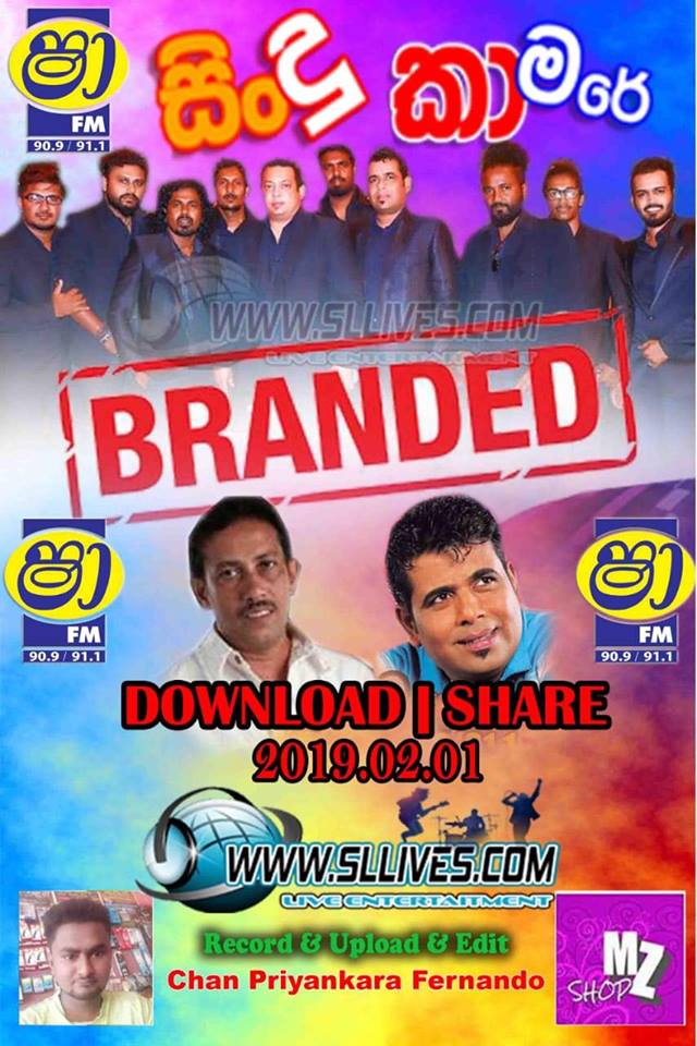 SHAA FM SINDU KAMARE WITH BRANDED 2019-02-01 - Www Sllives Com
