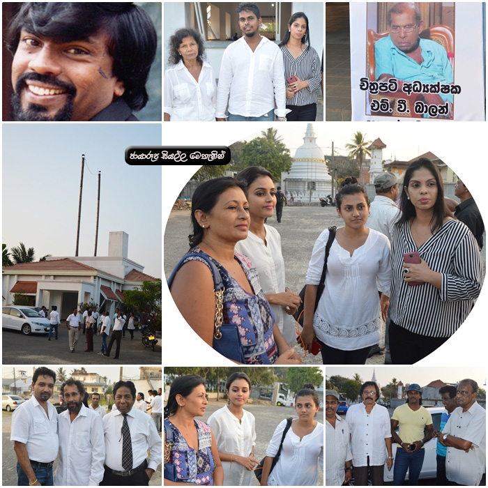 http://www.gallery.gossiplankanews.com/event/hs-perera-mv-balans-funeral-ceremony.html