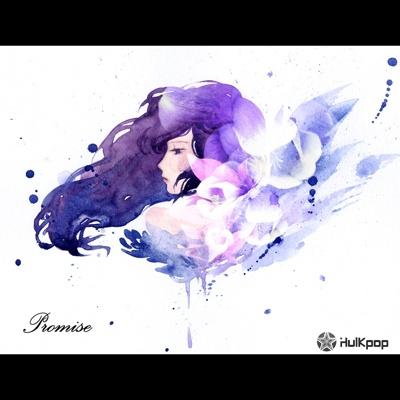 Shinjou Hanabi – Vol.1 Promise