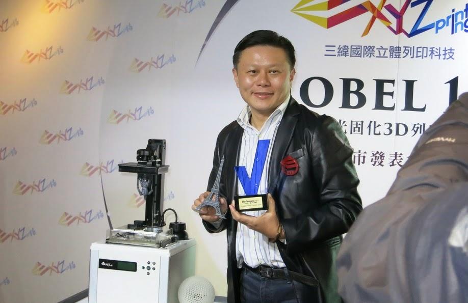 力拼全球第一!三緯國際推高階3D列印機