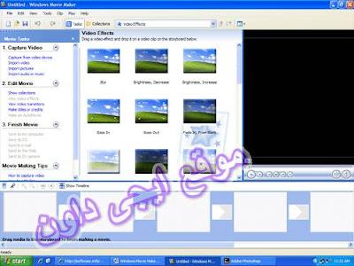 تحميل برنامج موفى ميكر Movie Maker كامل مجانا