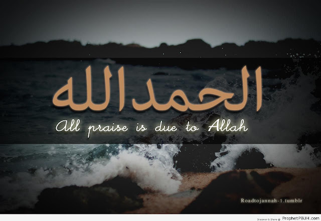 All Praise is due to Allah