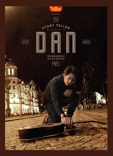 Download [Mp3]-[Hot Album] อัลบั้มเต็ม แดน วรเดช Dan – The Story Teller CBR@320Kbps 4shared By Pleng-mun.com