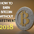 How To Earn Bitcoin Without Investment in Pakistan (2018)