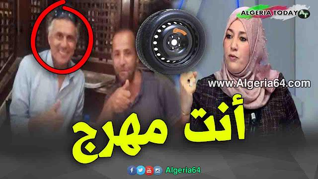 """نعيمة صالحي تسخر من رشيد نكاز و إبن عمه رشيد نكاز الثاني 2 """" رودسوكور """""""