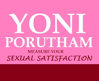 Vedic Astrology: Sexual satisfaction