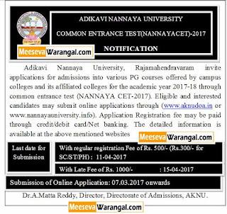 Adikavi Nannaya University CET 2017 Exam Notification