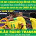 Qual vai ser o placar do jogo Brasil e México? (participe do Bolão)