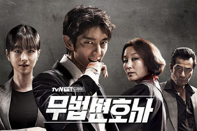 Lawless Lawyer sub indo