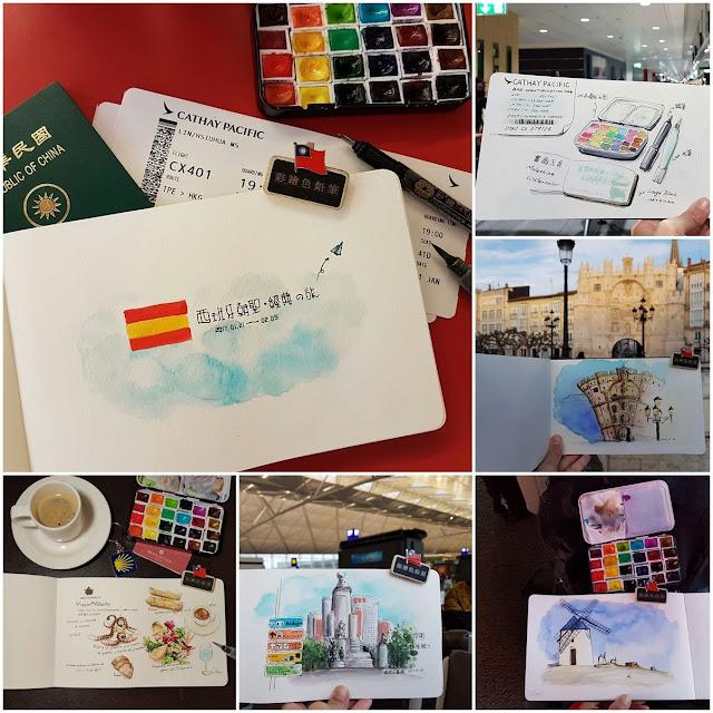 旅行繪日記的方式紀錄生活中的點滴