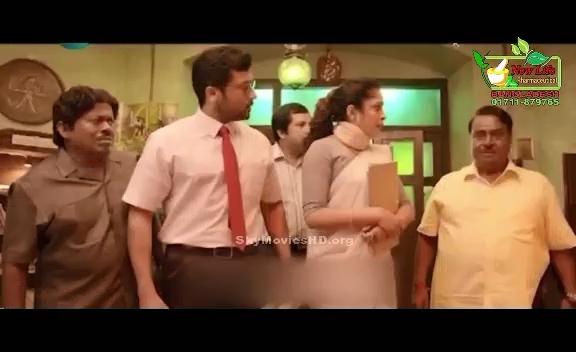 Surya Ki Gang (2018) Hindi Dubbed 480p 720p HDRip, surya ki gang hindi movie free download