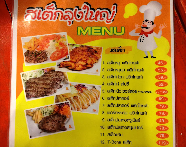 Cheap restaurant in Bangkok