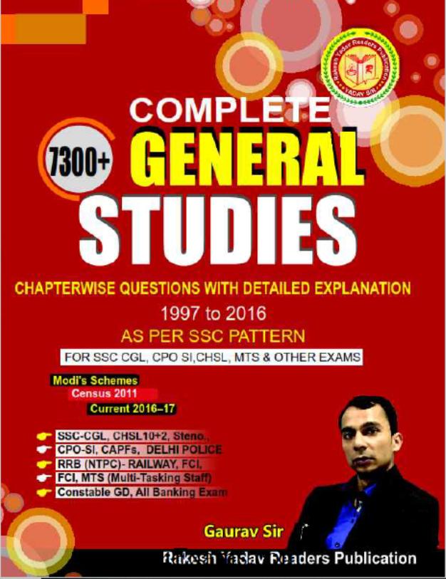 Rakesh Yadav 7300+ General Studies : For SSC Exam PDF Book