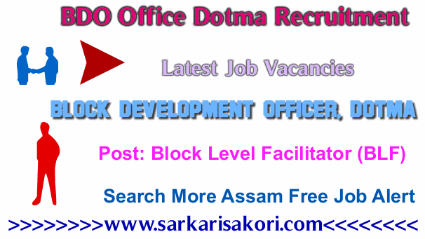 BDO Office Dotma Recruitment 2017 Block Level Facilitator (BLF)