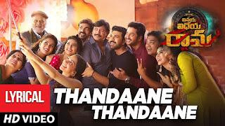 Thandaane Thandaane Lyrics