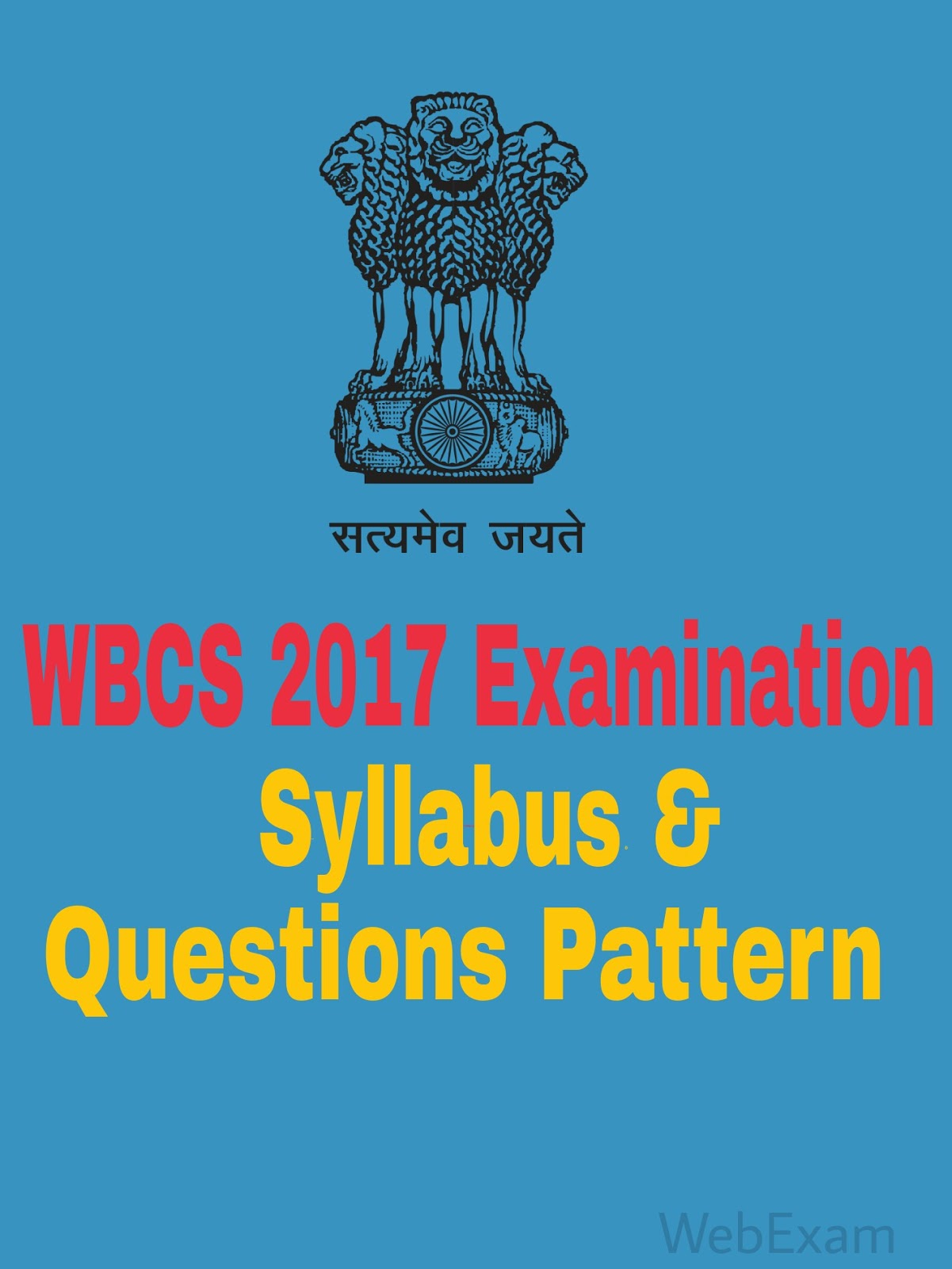 WBCS 2017 Examination all update information, Changes | Notification and Syllabus for WBCS