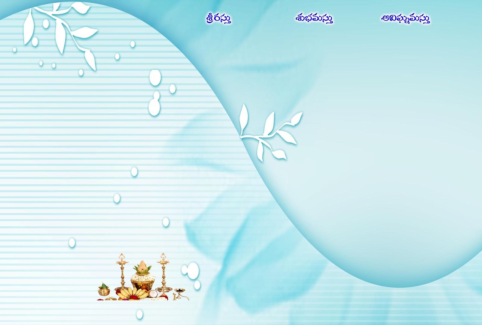 Free Photoshop Karizma Album Free Wedding Cards Designs