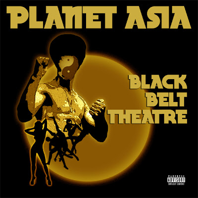 Planet+Asia+-+Black+Belt+Theatre.jpg