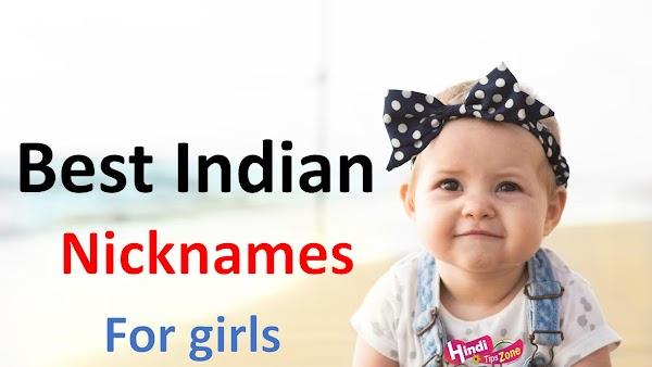 Unique Indian Nicknames For Girlfriend ( Best 100 In 2019 )