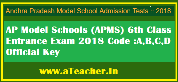 AP Model Schools (APMS) 6th Class Entrance Exam 2018 Code :A,B,C,D Official Key
