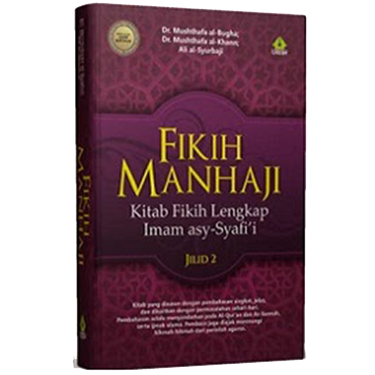 Buku Fiqih Manhaji Jilid 2