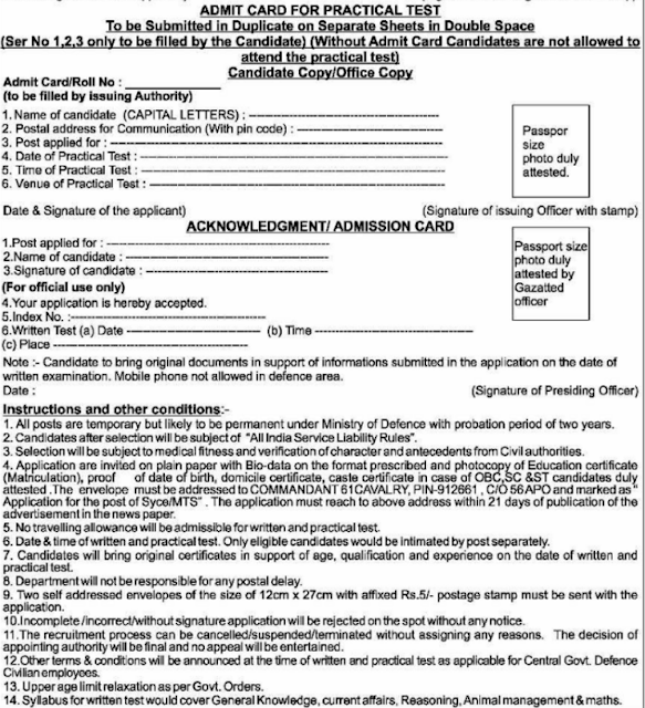 61 Cavalry Jaipur Recruitment 2017 Application Form