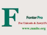 Fonter Pro App သံုးၿပီး Unicode ttf ႏွင့္ Zawgyi ttf font ထည့္သြင္းနည္း