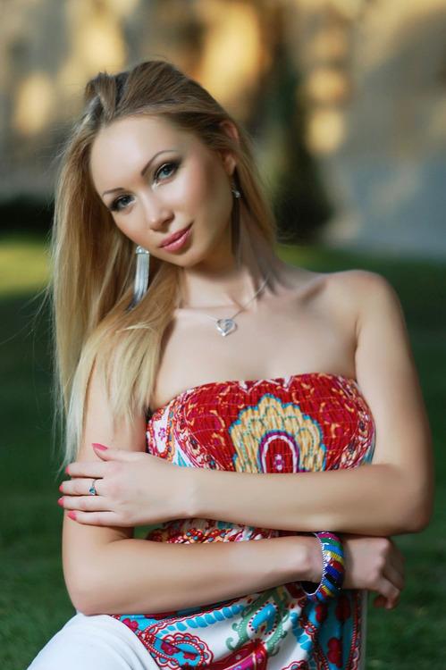 ukrainische Frauen