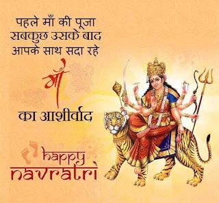 Maa Durga Image For Whatsapp
