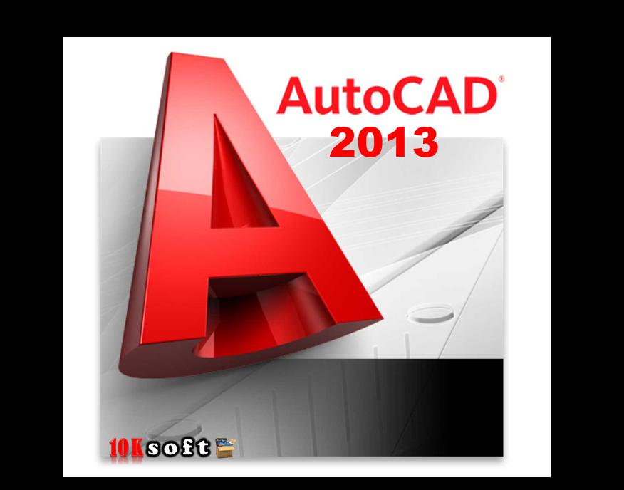 AutoCad 2013 Free Download