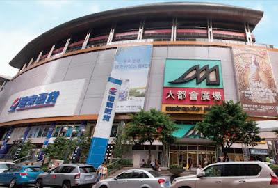 匯賢產業信託(87001)  重慶大都會東方廣場