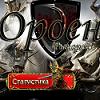 http://orden-game.ru/?ref=24