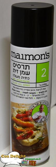 תרסיס שמן זית מימונס Maimons oil spray