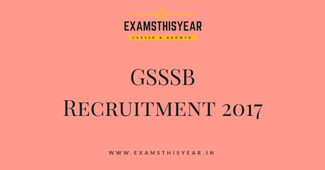 GSSSB Recruitment 2017
