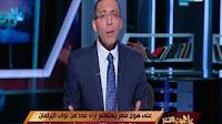 برنامج على هوى مصر 9-1-2017 مع خالد صلاح