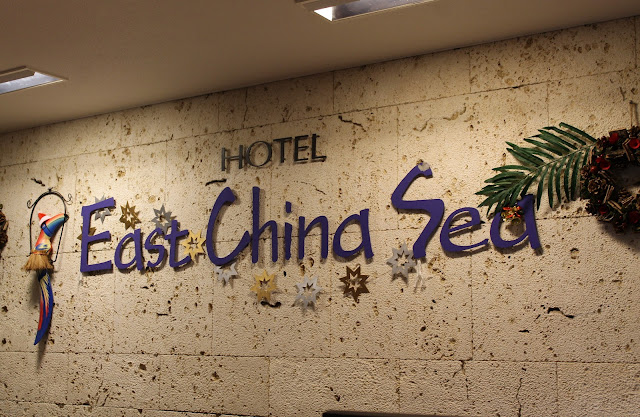 https://www.courthotels.co.jp/eastchinasea/